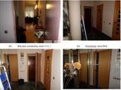 Квартиры,  Москва Театральная, цена 70 000 000 рублей, Фото