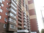 Квартиры,  Московская область Одинцово, цена 8 417 000 рублей, Фото