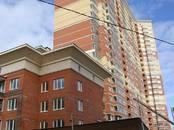 Квартиры,  Московская область Одинцово, цена 5 344 500 рублей, Фото