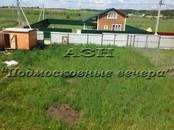 Дачи и огороды,  Московская область Минское ш., цена 2 590 000 рублей, Фото
