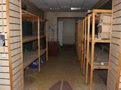 Офисы,  Московская область Можайск, цена 21 000 000 рублей, Фото