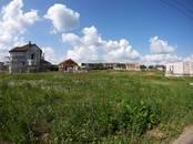 Земля и участки,  Московская область Мытищи, цена 4 180 000 рублей, Фото