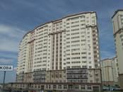 Квартиры,  Московская область Домодедово, цена 20 000 рублей/мес., Фото