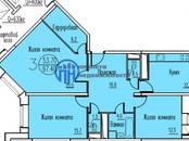 Квартиры,  Московская область Котельники, цена 6 150 000 рублей, Фото