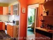 Квартиры,  Еврейская AO Другое, цена 1 880 000 рублей, Фото