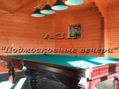 Дачи и огороды,  Московская область Ленинградское ш., цена 7 500 000 рублей, Фото