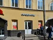 Офисы,  Москва Охотный ряд, цена 718 750 рублей/мес., Фото