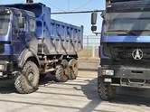 Самосвалы, цена 5 618 000 рублей, Фото