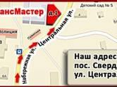 Ремонт и обслуживание Комплексный ремонт, цена 100 рублей, Фото