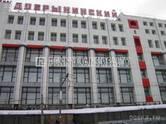 Офисы,  Москва Добрынинская, цена 134 667 рублей/мес., Фото