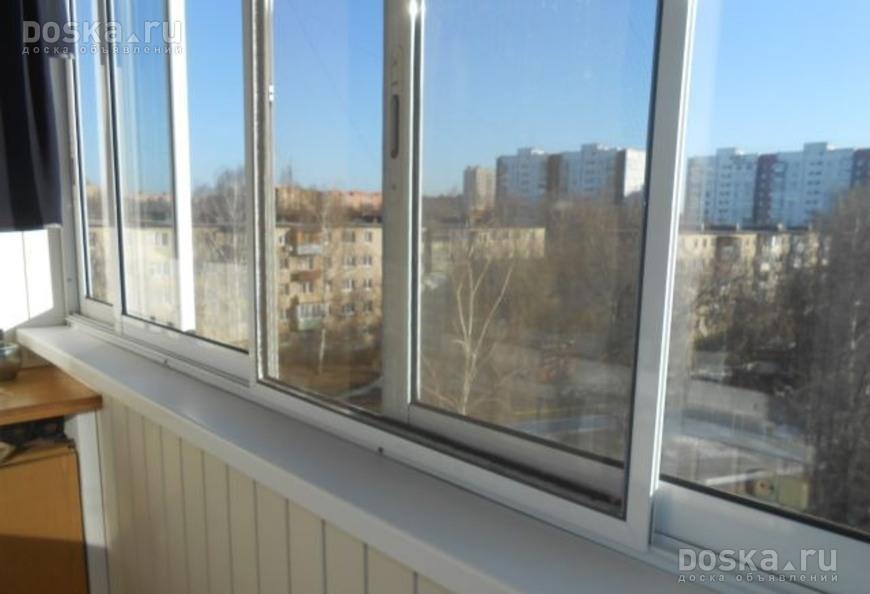 Доска.ру квартиры - московская область - раменское раменское.