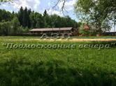 Дачи и огороды,  Московская область Калужское ш., цена 19 800 000 рублей, Фото