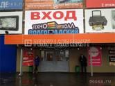 Здания и комплексы,  Москва Другое, цена 1 400 000 рублей/мес., Фото