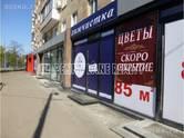 Офисы,  Москва Фрунзенская, цена 113 400 000 рублей, Фото