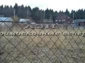 Земля и участки,  Московская область Киевское ш., цена 2 900 000 рублей, Фото