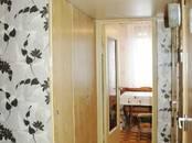 Квартиры,  Москва Южная, цена 40 000 рублей/мес., Фото