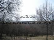 Земля и участки,  Московская область Волоколамское ш., цена 4 300 000 рублей, Фото