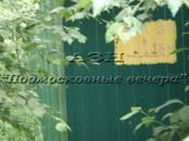 Земля и участки,  Московская область Звенигород, цена 5 800 000 рублей, Фото