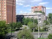 Квартиры,  Красноярский край Красноярск, цена 1 800 000 рублей, Фото