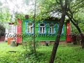Дома, хозяйства,  Московская область Дедовск, цена 5 550 000 рублей, Фото