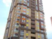 Квартиры,  Москва Бульвар Дмитрия Донского, цена 5 280 000 рублей, Фото