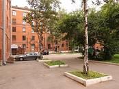 Офисы,  Москва Петровско-Разумовская, цена 213 000 рублей/мес., Фото