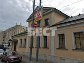 Офисы,  Москва Полянка, цена 157 000 000 рублей, Фото