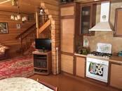 Дома, хозяйства,  Москва Кленовское, цена 15 000 000 рублей, Фото