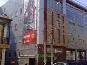 Офисы,  Саратовская область Саратов, цена 500 рублей/мес., Фото