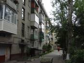 Квартиры,  Московская область Королев, цена 3 399 000 рублей, Фото