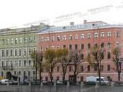 Квартиры,  Санкт-Петербург Гостиный двор, цена 16 900 000 рублей, Фото