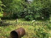 Земля и участки,  Московская область Подольск, цена 1 700 000 рублей, Фото