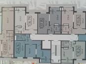 Квартиры,  Рязанская область Рязань, цена 1 810 000 рублей, Фото