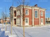 Дома, хозяйства,  Московская область Одинцовский район, цена 348 953 140 рублей, Фото