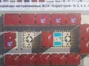 Квартиры,  Республика Дагестан Махачкала, цена 1 875 000 рублей, Фото