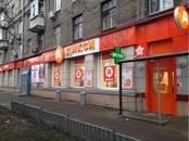 Магазины,  Москва Люблино, цена 36 305 300 рублей, Фото