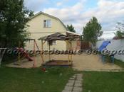 Дома, хозяйства,  Московская область Апрелевка, цена 9 300 000 рублей, Фото