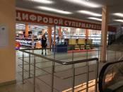Другое,  Владимирская область Александров, цена 25 000 рублей/мес., Фото