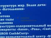 Квартиры,  Московская область Котельники, цена 6 500 000 рублей, Фото