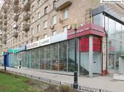 Другое,  Москва Киевская, цена 89 000 000 рублей, Фото