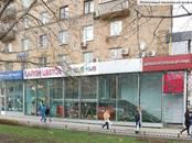 Другое... Разное, цена 117 000 000 рублей, Фото