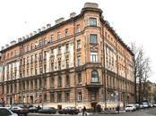 Квартиры,  Санкт-Петербург Площадь восстания, цена 11 100 000 рублей, Фото