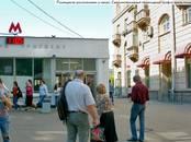 Другое,  Москва Ленинский проспект, цена 350 000 рублей/мес., Фото
