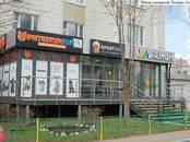Магазины,  Москва Митино, цена 250 000 рублей/мес., Фото