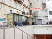 Магазины,  Москва Аэропорт, цена 320 000 рублей/мес., Фото
