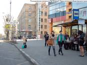 Магазины,  Москва Фили, цена 550 000 рублей/мес., Фото
