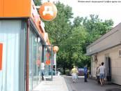 Магазины,  Москва Перово, цена 2 100 000 рублей/мес., Фото