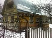 Дачи и огороды,  Московская область Волоколамское ш., цена 1 200 000 рублей, Фото