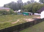 Земля и участки,  Московская область Химкинский район, цена 19 300 000 рублей, Фото