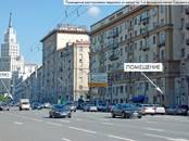 Другое... Разное, цена 33 000 000 рублей, Фото